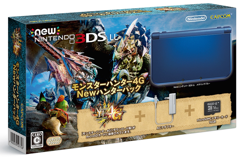 3ds-un-nouveau-bundle-monster-hunter-au-japon-ME3050418499_1