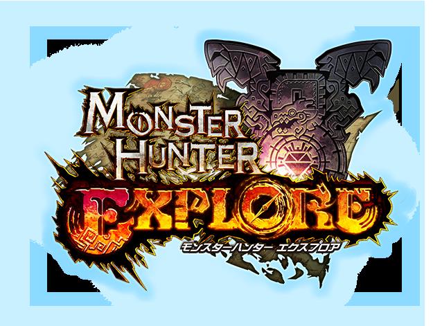 Logo-MH-XR_JP
